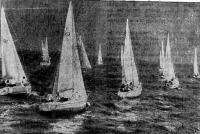 Старт первого этапа Малого кубка Черного моря