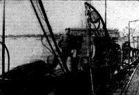 Сторожевой катер «№ 10» у борта плавбазы