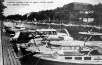 Стоянка катеров и яхт не портит облик курортного городка Нантали