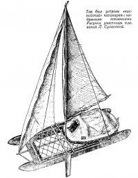 Так был устроен «каспийский» катамаран с надувными поплавками