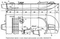 Теоретический чертеж и схема общего расположения мотолодки «Надежда-М»