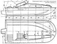 Теоретический чертеж и схема общего расположения мотолодки «Надежда-Т»