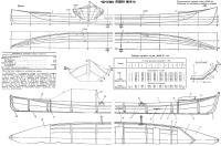 Теоретический чертеж лодки «МАХ-4»