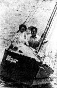 Том Мак-Клин вместе со своей женой на борту «Гилтспа»