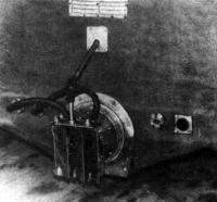 Трехперьевое рулевое устройство