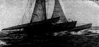 Тримаран «Эксмут Челлендж» в гонке вокруг Британии