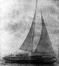 Тримаран «Фермопилы» под парусами