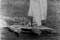 Тримаран конструкции Дж. Шаттлуорта — «Флери Мишон IV»