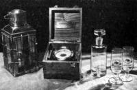 Трофеи завоеванные экипажем «Тормилинда»