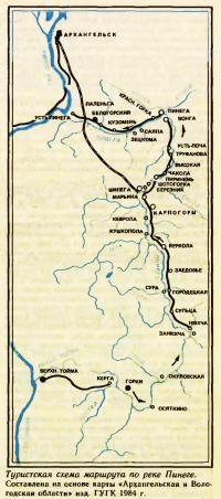 Туристская схема маршрута по реке Пинеге