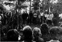 У костра в лагере комсомольцев профтехобразования