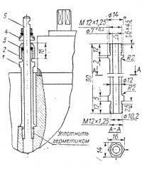 Уплотнительное устройство тяги реверса