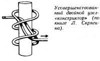 Усовершенствованный двойной узел-констриктор