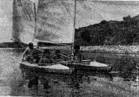 В походе на самодельном катамаране по реке Миус