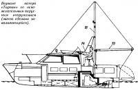 Вариант катера «Тарпан» со вспомогательным парусным вооружением