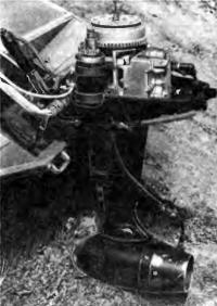 «Ветерок-12», переделанный в подвесной водомет