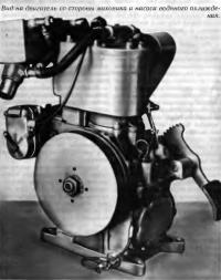 Вид на двигатель со стороны маховика и насоса водяного охлаждения