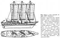 Вид сбоку и план верхней палубы НИС «Океания»