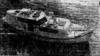 Вид спереди на катер «Кентавр»