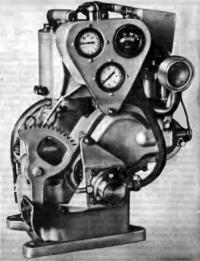 Внешний вид двигателя «УД-1»