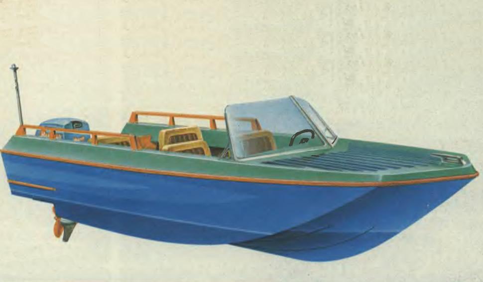 лодка больших водохранилище