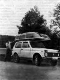 Во время погрузки на багажник автомобиля