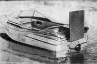 Водометный катер на воде