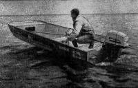 Воронежская новинка — хозяйственная лодка на трассе гонок в классе Т-350