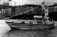 «Вояжер Эльф Марин» выходит в плавание