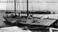 Впечатляющей внешний вид яхты «Лейтенант Шмидт»