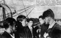 Встреча после онежского похода (1939 г.)