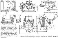 Высоковольтный трансформатор из катушки от магнето МЛ10-2с
