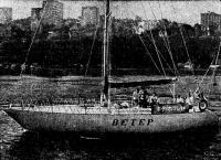 Яхта-победительница «Ветер» возвращается в гавань Владивостока
