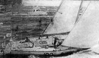 Яхта «Алтех Вуртреккер»