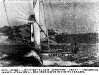 Яхта «Ботик» (прототип на базе серийной «Джем»)