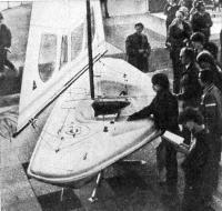 Яхта «Чиппер» на выставке «Boote-83»