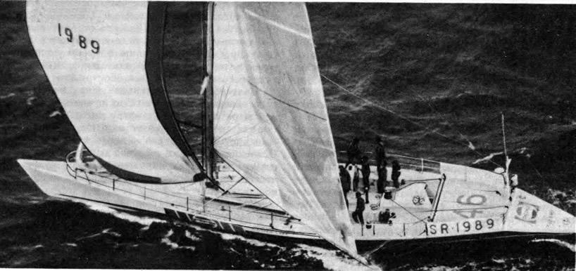 Яхта «Фазиси» под парусами