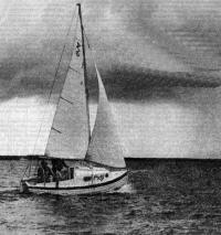 Яхта «Фиджи» по парусами