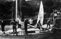 Яхта «Кентавр» у причала