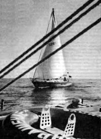 Яхта «Корвет»