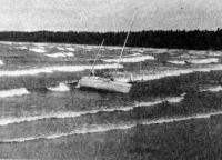 Яхта легла на левый борт