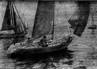 Яхта «Маэстро», завоевавшая приз соревнований