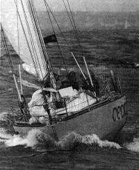 Яхта «Сескар» из яхт-клуба Ленинградской атомной электростанции