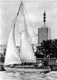 Яхта «Соловки»