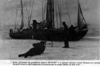 Яхта «Соловки» у кромки паковых льдов Ледовитого океана