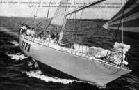 Яхта «Заря» ленинградского яхт-клуба «Кировец»