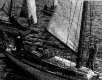 Яхты 4-й зачетной группы готовятся взять старт