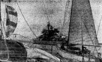 Яхты в Североморске во время парада в честь Дня ВМФ