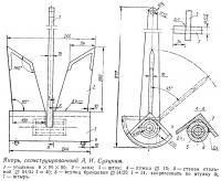 Якорь сконструированный А. И. Суэцким
