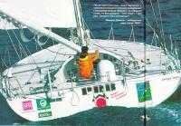 60-футовая яхта П.Р.Б. (P.R.B.)